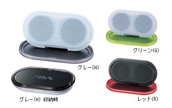 aiwa_speakers
